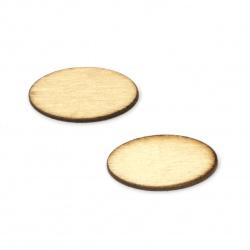 Figură din lemn oval 24x12x2,5 mm tip cabochon culoare lemn -10 bucăți