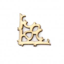 Γωνίες, ξύλινα τύπου Cabochon 23,5x37x2,5 mm -10 τεμάχια