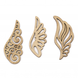 Wooden figurine wing 57~57.5x22~29.5x2 mm cabochon type assorted shapes and sizes color natural wood -5 pieces