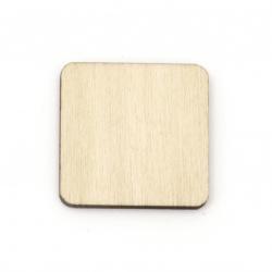 Lemn pătrat fără gaură 25x25x2,2 mm tip cabochon culoare lemn -10 bucăți
