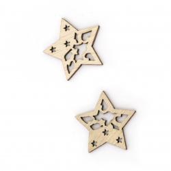 Ξύλινο αστέρι  30x2,5 mm  -10 τεμάχια