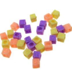Cub litere solida gaură de 4 mm 2,5 mm MIX -20 grame