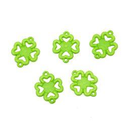 Χάντρα οπάκ Τριφύλλι  30x23x2 mm δύο τρύπες x 1,5 mm πράσινο -50 γραμμάρια ~ 70 τεμάχια