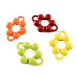 Σύνδεσμος πλαστικός Λουλούδι  48x37x7 τρύπα 7 mm MIX -50 γραμμάρια ~ 12 τεμάχια