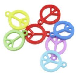 Χαντρα οπάκ πλαστική σύμβολο της ειρήνης  15 mm τρύπα 1,5 mm χρώμα -50 γραμμάρια