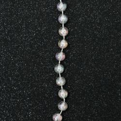 Гирлянд с топче пластмаса 8 мм прозрачна кракъл дъга  -1 метър