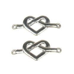 Свързващ елемент метал сърце 17x37x1.5 мм дупка 1.5 мм цвят сребро -2 броя
