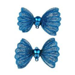 Μεταλλικός σύνδεσμος φιόγκος 21x29x9 mm τρύπα 1 mm χρώμα μπλε