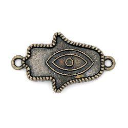Μεταλλικός σύνδεσμος  Βραχίονας τηςι Fatima 33x19x3 mm τρύπα 2 mm χρώμα  χάλκινο -4 τεμάχια