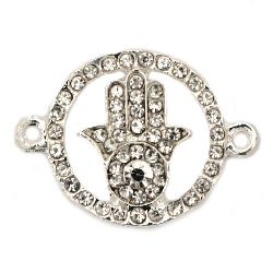 Round metal connecting element with Fatima's hand in the core and crystals around 30x21x2 mm hole 2 mm silver color