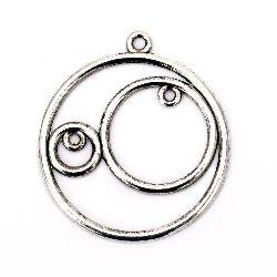 Свързващ елемент метал кръг 34x1 мм дупка 1.5 мм цвят старо сребро -2 броя