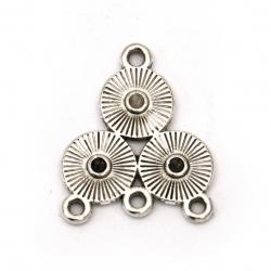 Element de conectare metal 23x19x2 mm orificiu 1 mm culoare argintiu vechi -10 bucăți