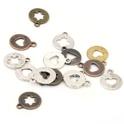 Pendant metal circle 16.5 ~ 22x14 ~ 18.5x1 ~ 1.5mm hole 1 ~ 2.5mm color ASSORTED -20 grams