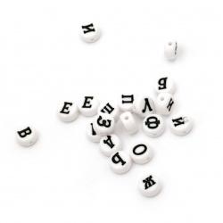 Мънисто двуцветно кръг с букви 7x4 мм дупка 1 мм бяло и черно -20 грама ~60 броя