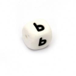 Мънисто силикон кубче 12x12 мм дупка 2.5 мм цвят бял буква Ь