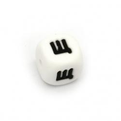Margele cub silicon 12x12 mm gaură 2,5 mm culoare albă litera NO