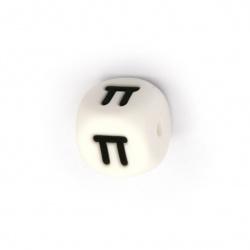 Мънисто силикон кубче 12x12 мм дупка 2.5 мм цвят бял буква П
