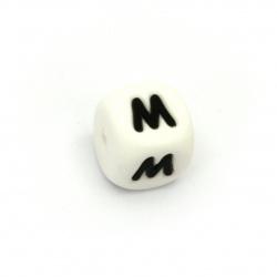Мънисто силикон кубче 12x12 мм дупка 2.5 мм цвят бял буква М