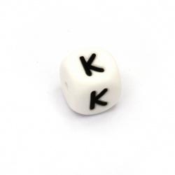 Мънисто силикон кубче 12x12 мм дупка 2.5 мм цвят бял буква К