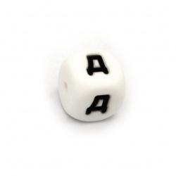 Мънисто силикон кубче 12x12 мм дупка 2.5 мм цвят бял буква Д