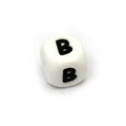 Мънисто силикон кубче 12x12 мм дупка 2.5 мм цвят бял буква В