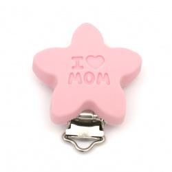Клипс силикон за биберон звезда I love Mom 45x39x18 мм цвят розов - 1 брой