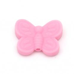 Мънисто силикон пеперуда 20x25x6 мм дупка 2.5 мм цвят розов тъмно - 2 броя