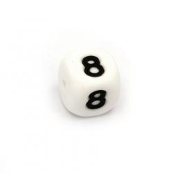 Мънисто силикон кубче 12x12 мм дупка 2.5 мм цвят бял цифра 8