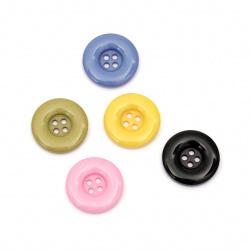 Κουμπί πλαστικό 25x4,5 mm τρύπα 2,5 mm MIX -5 τεμάχια