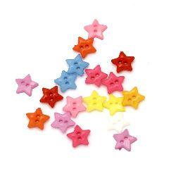 Копче пластмаса звезда 12x2 мм дупка 1 мм микс -20 броя