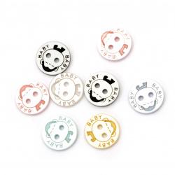 Копче пластмаса 12x2 мм дупка 1 мм МИКС -20 броя