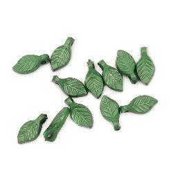 Висулка плътна листо 10х5 мм дупка 1 мм цвят зелен -20 грама ~270 броя