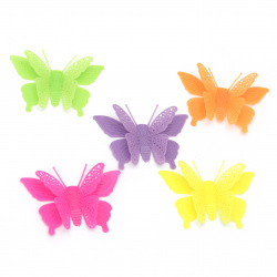 Фигурка пластмаса пеперуда 3D тип кабошон 52x78x20 мм цвят Микс -5 броя