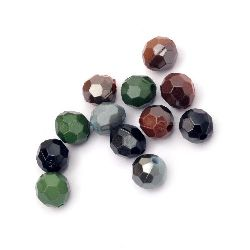 Bead solid with UV coating ball 10 mm hole 1.5 mm multi-walled mix -20 grams ~ 36 pieces