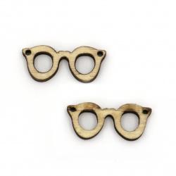 Σύνδεσμος ξύλινος γυαλιά 30x13x4 mm τρύπα 1 mm -10 τεμάχια