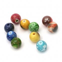 Мънисто плътно топче 12 мм дупка 2 мм цветно АСОРТЕ -20 грама ~21 броя