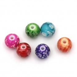 Мънисто плътно топче 16 мм дупка 3 мм пръскано цветно -20 грама ~10 броя