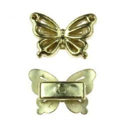 Element de înșirare bijuterii fluture CCB 25 x 18 x 9,5 mm