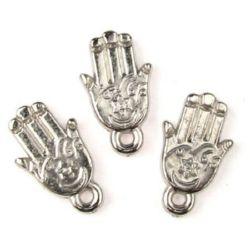 Висулка CCB ръката на Фатима 13x22x4 мм дупка 2 мм цвят сребро -10 броя