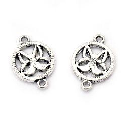 Element de conectare metal fluture 20x14x2 mm orificiu 1,5 mm culoare argintiu vechi -10 bucăți