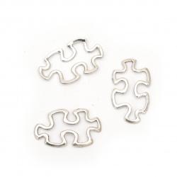 Свързващ елемент метал пъзел символ на аутизма 30.5x18x2.5 мм сребро - 10 броя