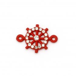 Свързващ елемент метал с кристали рул 20x15x3 мм дупка 1.5 мм червен-2 броя
