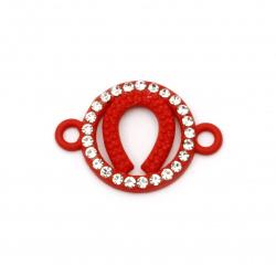 Element de legătură metalic cu cristale potcoavă 23x16x3 mm orificiu 1,5 mm roșu-2 bucăți