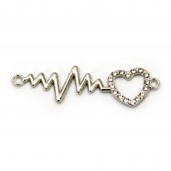 Element de legătură metalic cu cristale cardiacă 45x13x2,5 mm orificiu 1,5 mm argintiu-2 bucăți
