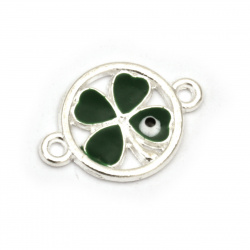 Connecting metal element clover 18x12x2 mm hole 2 mm color silver - 5 pieces