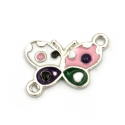 Colored butterfly connecting element, metal 19x14x1.5 mm hole 2 mm color silver - 2 pieces