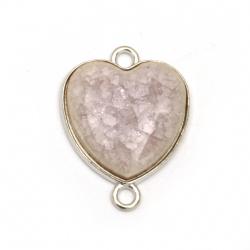 Свързващ елемент метал сърце розово напукан ефект 24x18x4 мм дупка 2 мм цвят сребро -2 броя