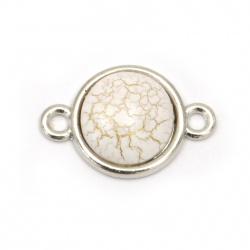 Свързващ елемент метал кръг бял със златна нишка 19x13x4 мм дупка 2 мм цвят сребро -5 броя