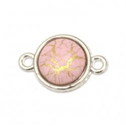 Свързващ елемент метал кръг розов със златна нишка 19x13x4 мм дупка 2 мм цвят сребро -5 броя