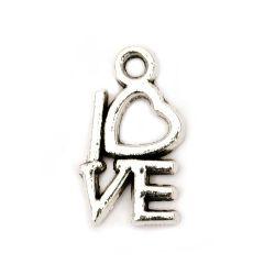 Висулка метална LOVE 14x8x1.5 мм дупка 2 мм цвят сребро -10 броя